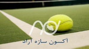 کفپوش زمین تنیس / tennis court